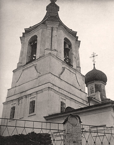 Колокольня Троицкого собора_1