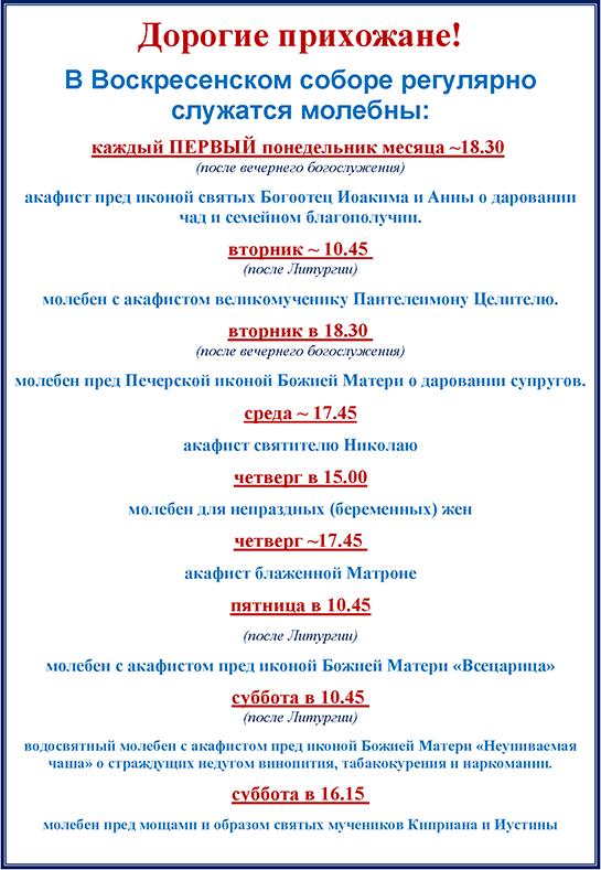 Заказать справку о беременности с печатью Воскресенск